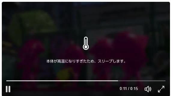 SnapCrab_NoName_2017-7-21_10-15-48_No-00