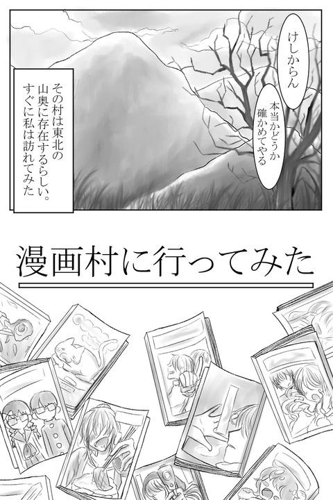 イラスト 2_0