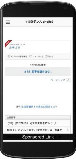 (社交ダンス sho)fc2エフシーツー