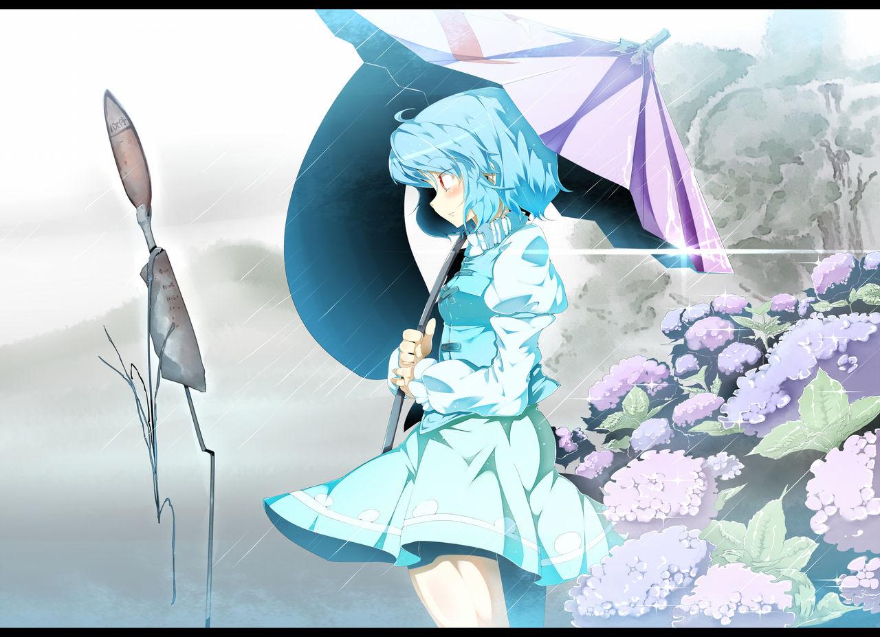 小 傘 多々良