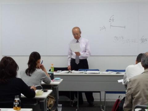 年金スキルアップ1回目小山先生