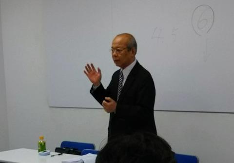 6期年金相談スキルアップ小山先生