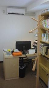 オフィス7
