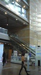 東京仕事センタ