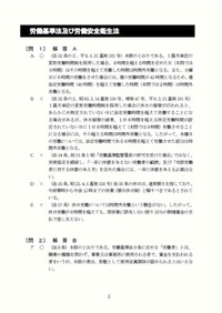 2017本試験解答解説冊子