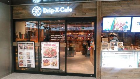 ドリップ エックス カフェの店外観(新大阪駅構内)