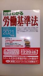 KIMG1045_20200831203221