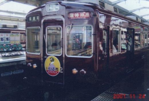 HK12-2000.11.24
