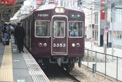 DSC_8126