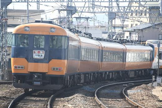 DSC_6939