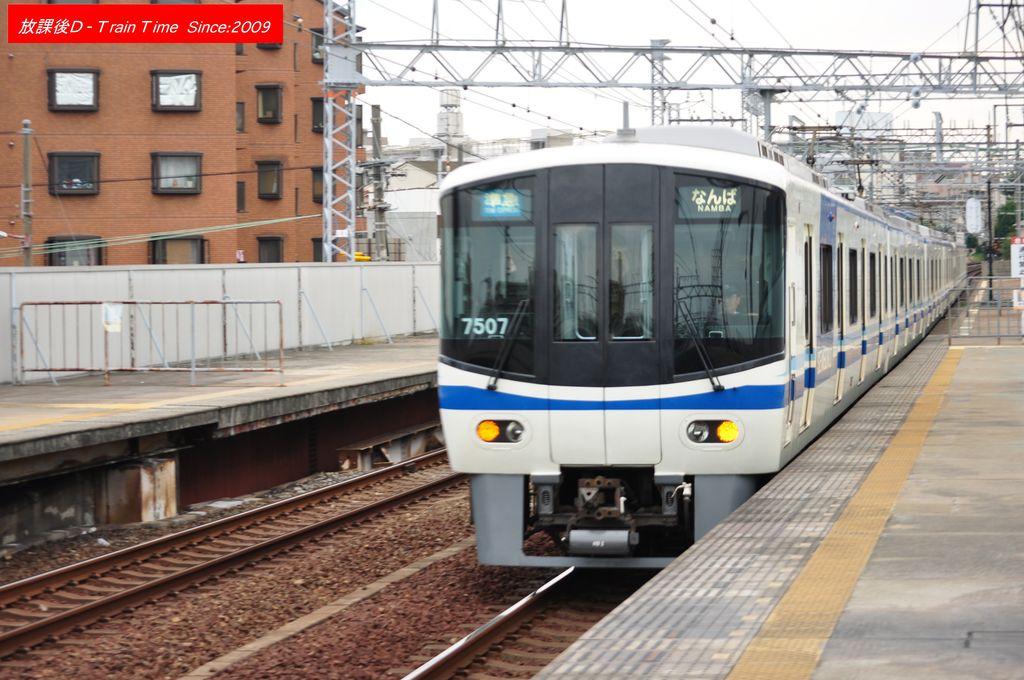 泉北高速鉄道7000系 ...