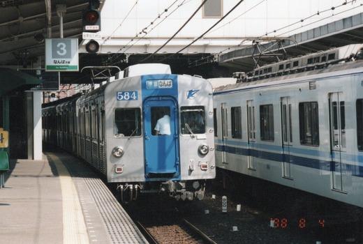 SB100-1998.08.04