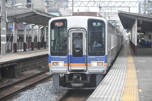 DSC_7201