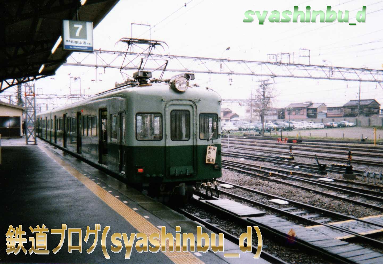 超気ままな鉄道撮影Ⅱ                  dai,k