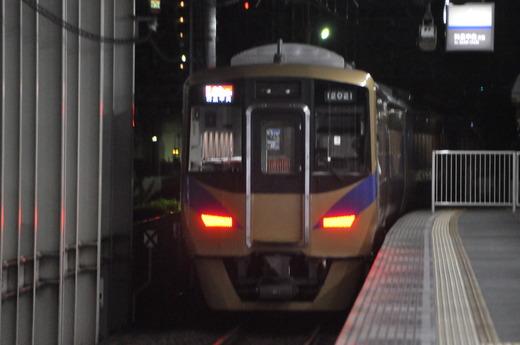 DSC_9260