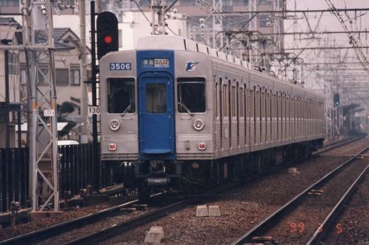 SB3506-1999.03.05