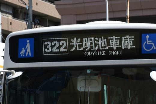 DSC_6474