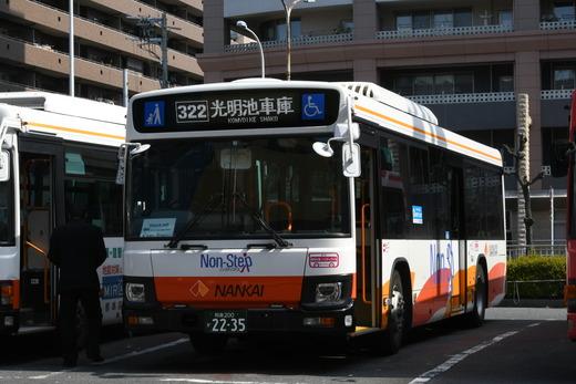 DSC_6473