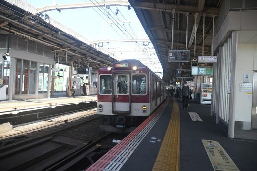 DSC_6897