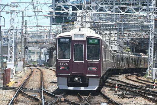 DSC_7970