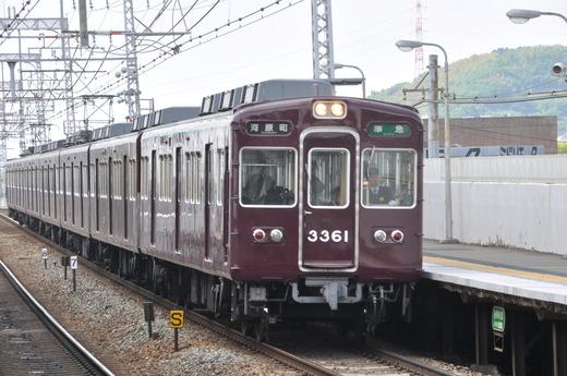 DSC_9366