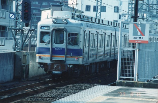 NK6000-1999.08.16