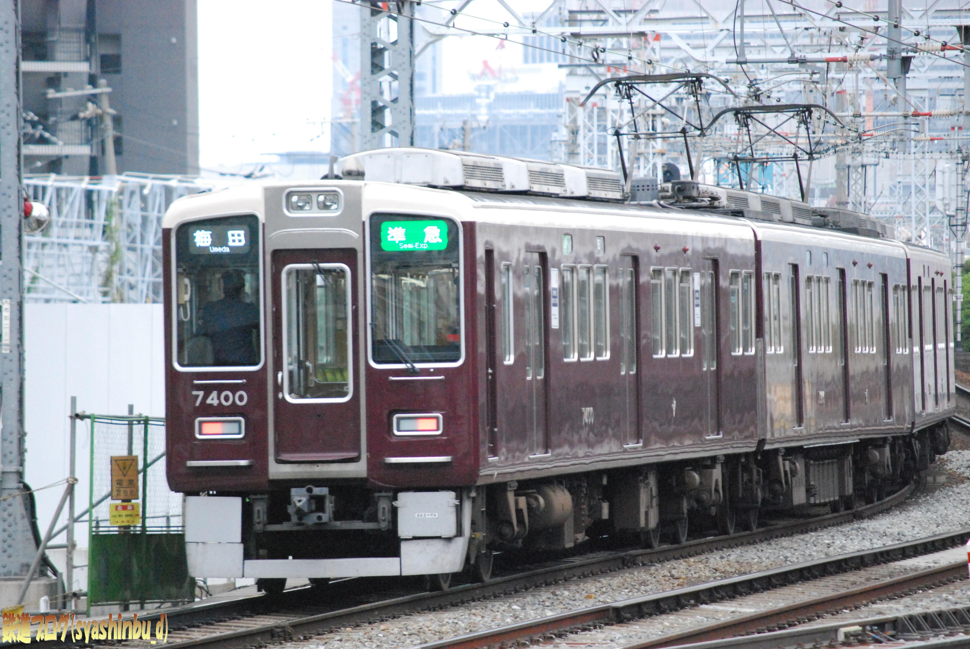 ... な鉄道旅ブログ : 阪急7300系