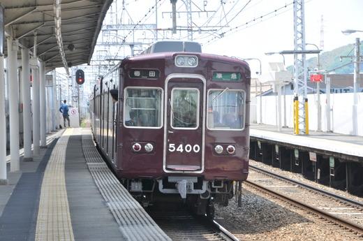 DSC_9375