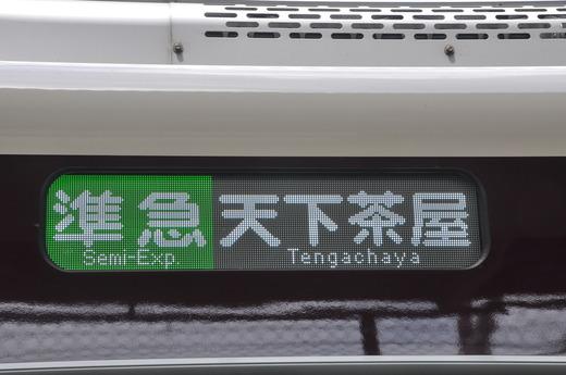 DSC_9504
