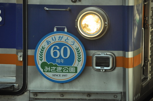DSC_8917