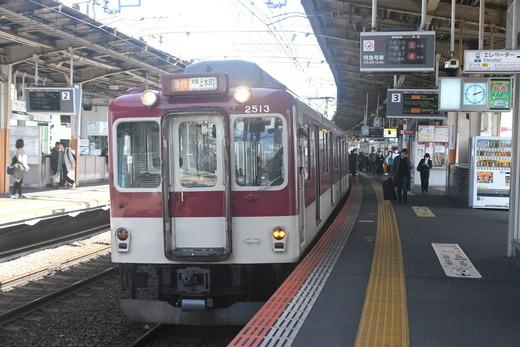 DSC_6894