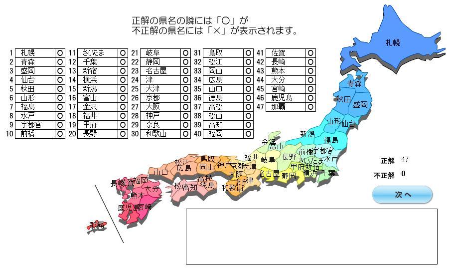 毎日が鉄曜日〜阪急電車乗り潰し旅行記〜