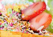 6exhibiton_poster_kikkawa_complete