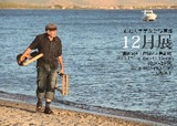 12-ポスター海 リサイズ