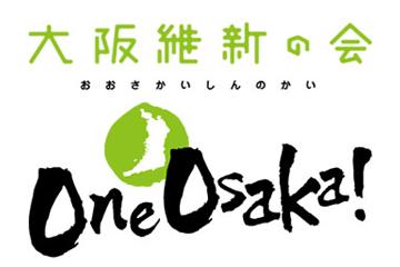 OneOsaka