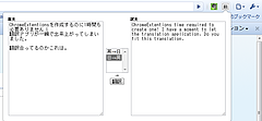 ChromeExtentions 翻訳君3