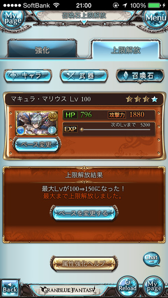 IMG_6293
