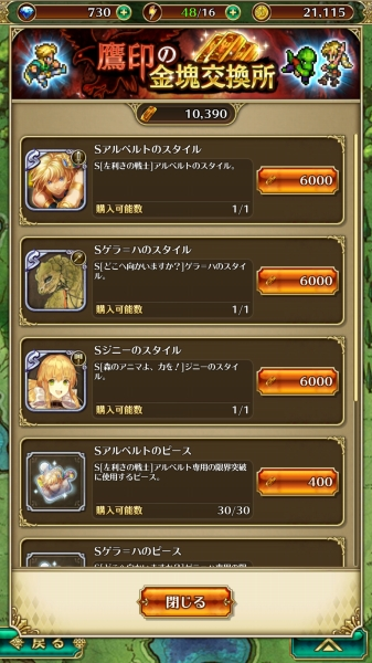 Screenshot_20181206-213759