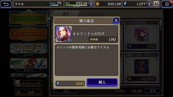 Screenshot_20200109-072010