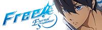 TVアニメーション「Free! -Eternal Summer-」オフィシャルサイト
