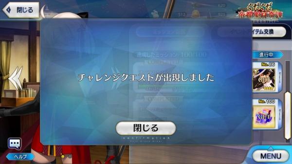 Screenshot_20180623-121000