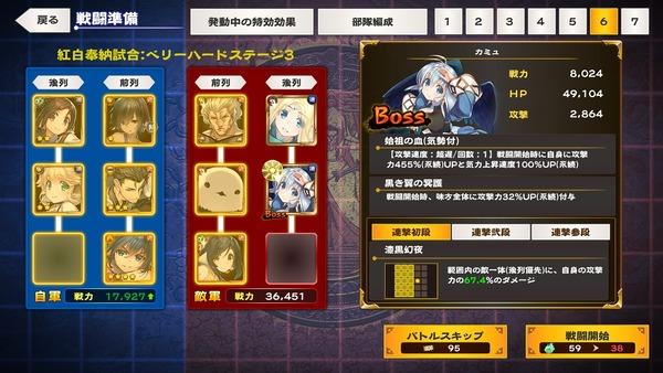 Screenshot_20200121-071731