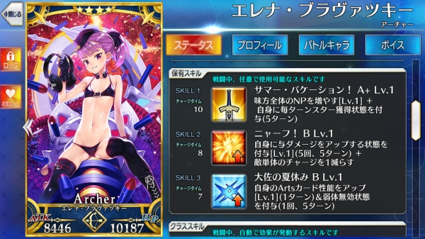 Screenshot_20170817-120009