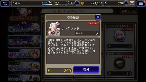 Screenshot_20191116-013833