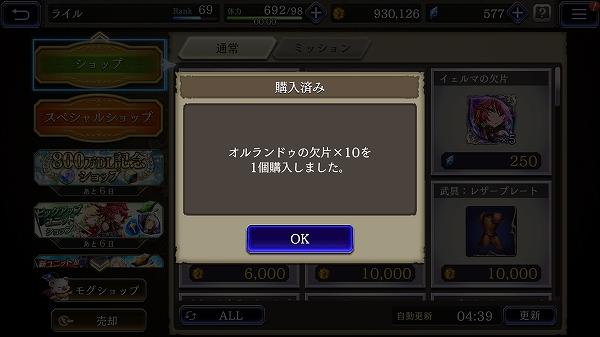 Screenshot_20200109-072016