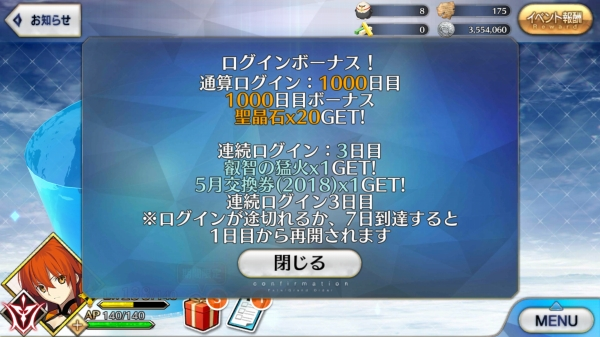 Screenshot_20180514-215017