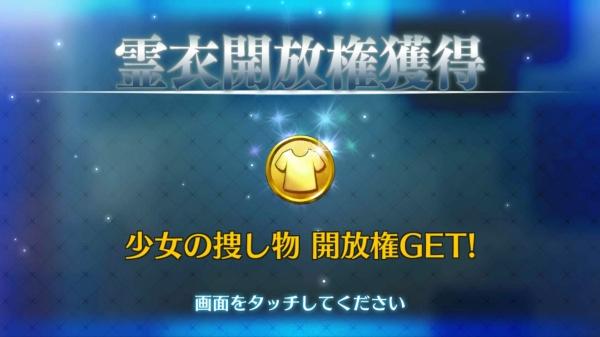 Screenshot_20171011-081300