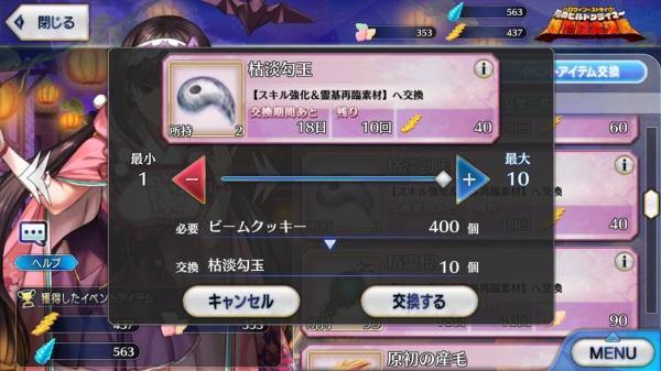 Screenshot_20171028-011514