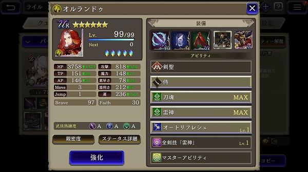 Screenshot_20200113-162356