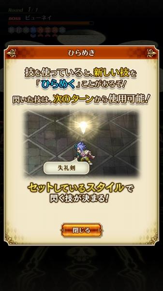 Screenshot_20181206-121805